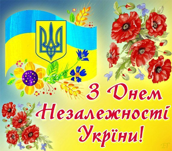 http://lavrukanja.nethouse.ua/static/img/0000/0002/9218/29218482.pfuzw6knzn.W665.jpg